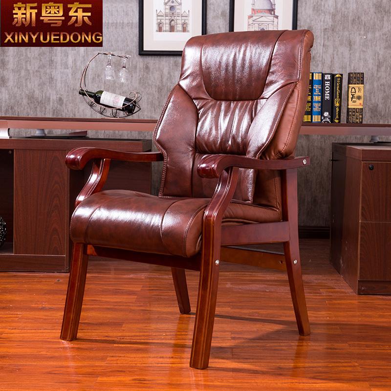 椅子真皮会议