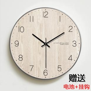 家用现代简约钟表客厅挂钟创意卧室北欧美式时钟挂表静音个性