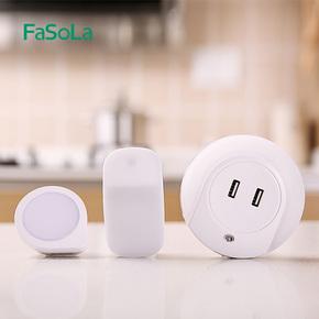 日本Fasola创意小夜灯插电光控感应宿舍床头灯起夜喂奶简约节能灯