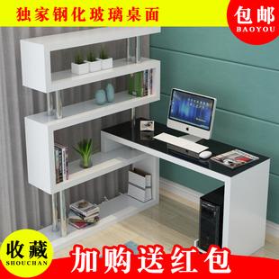 钢化玻璃电脑桌台式家用办公桌 简约现代 简易学习书桌写字台 新款