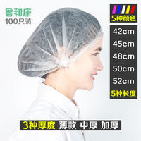 Disposable hat hood health cap non-woven surgical cap dust food beauty dining tattoo thickening 100