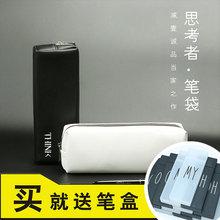笔袋男大容量韩国创意简约中学生日韩文具盒女铅笔盒男文具袋女生