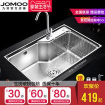 33053可旋转多种出水九牧厨房龙头冷热抽拉式龙头JOMOO