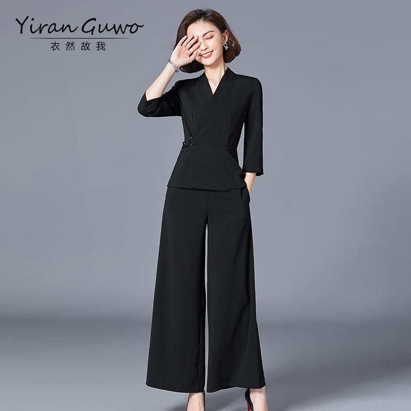 2018秋装新款女装通勤时尚修身套装气质大码显瘦休闲阔腿裤两件套