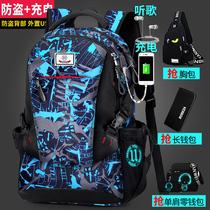 新款时尚登山户外包超大容量男女旅行包多功能双肩背包2018