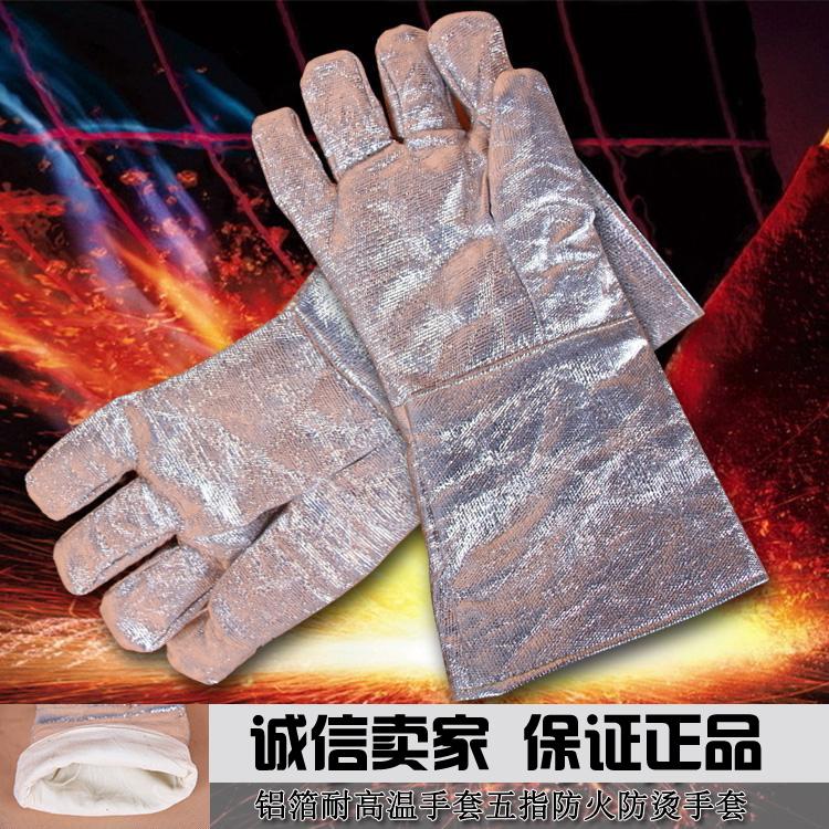 莱安牌铝箔耐高温手套五指纯棉内里防火防烫劳保防护烘焙烤箱包邮