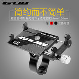 GUB bicycle mobile phone navigation bracket aluminum alloy battery electric motorcycle riding take-out fixed bracket