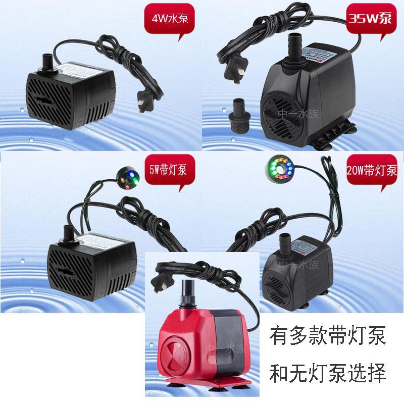 鱼缸潜水泵微型水泵