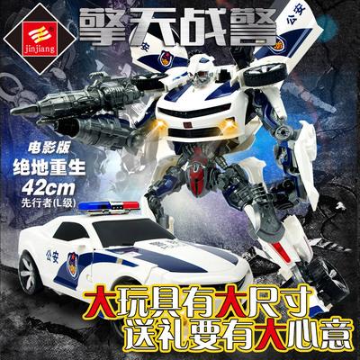 变形玩具金刚4 正版大黄蜂声光版大号42cm汽车机器人擎天战警合体