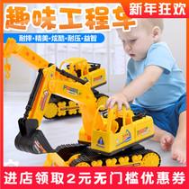 大号挖掘机玩具儿童推土惯性吊车装载车水泥垃圾车男孩宝宝玩具车