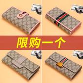 时尚 手拿包可放手机多卡位短款 钱包女长款 欧美2019新款 小钱夹女潮