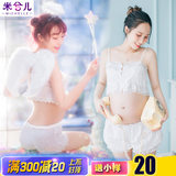 Photo studio pregnant women photo clothing personality private room photo art photo cute small fresh pajamas shoot photography clothes women