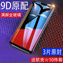 CL00EVADL00EVATL00EVAAL10EVAL09VIEL29VIE全屏玻璃膜AL10VIE手机贴膜P9plus钢化膜P9华为简魅