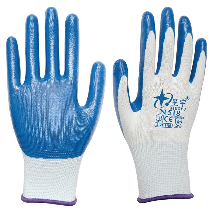 Перчатки для защиты от порезов Артикул 38632486300