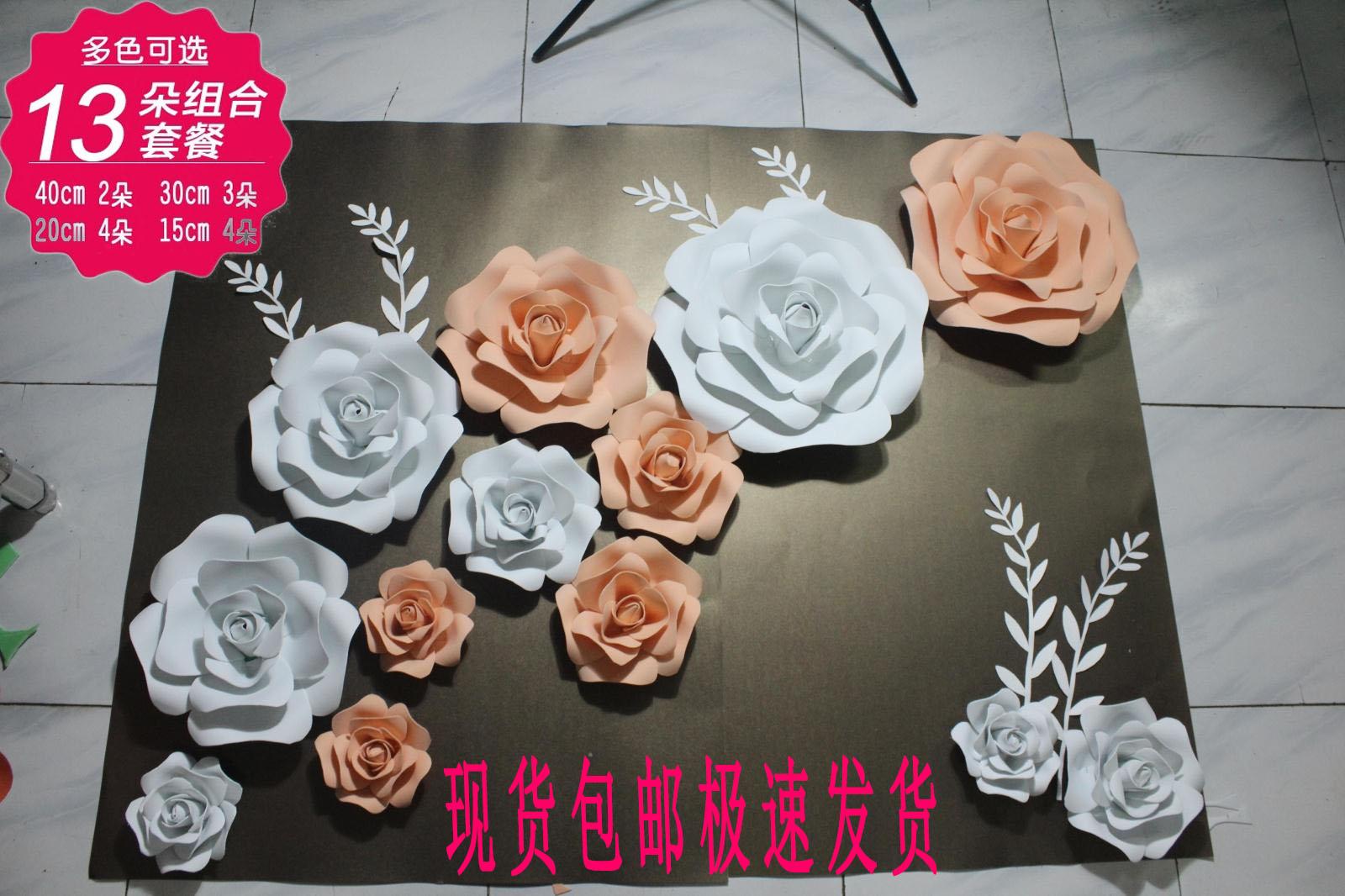 Свадебные цветы / Цветочные украшения Артикул 552551933826