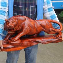 东阳红木雕刻十二生肖老虎铁花梨木实木质工艺品风水礼品家居摆件