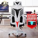 艺颂电脑椅家用办公椅子可躺老板座椅简约网布职员转椅电竞游戏椅