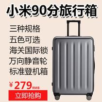 牛津布拉杆箱行李箱男女学生密码箱万向轮旅行箱帆布20/24/26寸22
