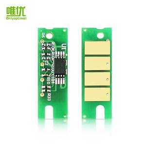 唯优适用联想LD228硒鼓芯片 M7208/M7208W/LJ2208W/LJ2208/2218/M7218/LJ2218芯片