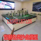 Customization of Sand Table Model of Real Estate Building Sand Table Model Customization of Household Sand Table Model of Villa Sales Office