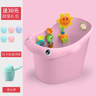 儿童洗澡桶大号加厚可坐冬天家用宝宝浴桶婴儿浴盆小孩沐浴泡澡桶