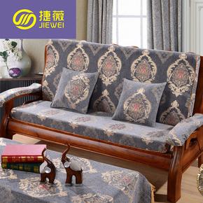 捷薇 新品中式红实木沙发坐垫带靠背加厚高密海绵春秋联邦椅坐垫