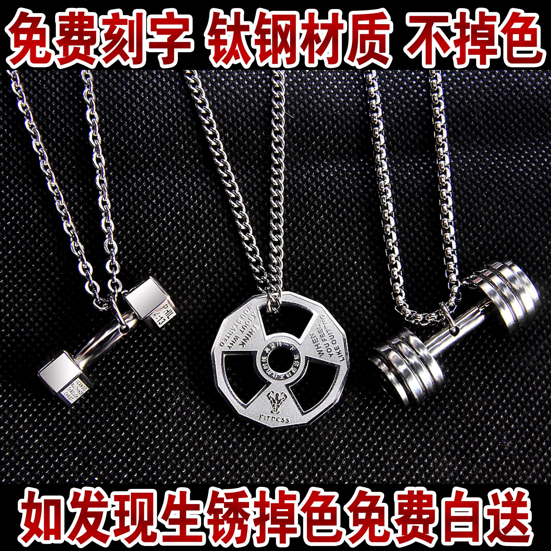Колье / Ожерелья Артикул 575151214949