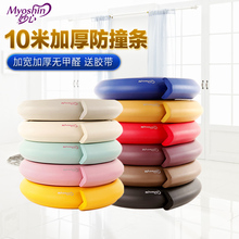 Miaoxin Baby Safety Anti-collision Bar Baby Packing Posts Anti-collision Bar Thickening Protective Bar Five Packing Posts