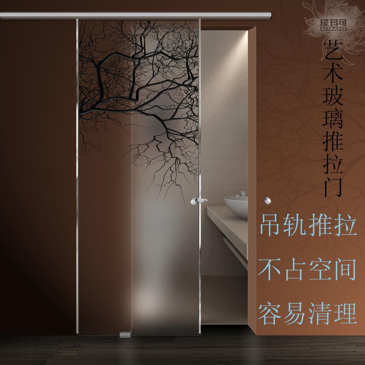 北京卫生间门艺术玻璃门推拉门隐形玻璃移门浴室门钢化玻璃吊轨