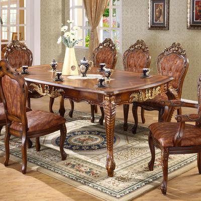 长方形餐桌餐椅品牌旗舰店