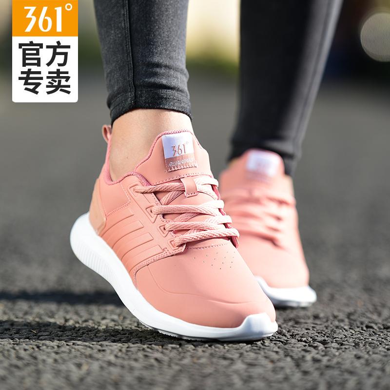 361°361运动鞋女2018新款学生跑步鞋秋季皮面韩版休闲鞋361女鞋