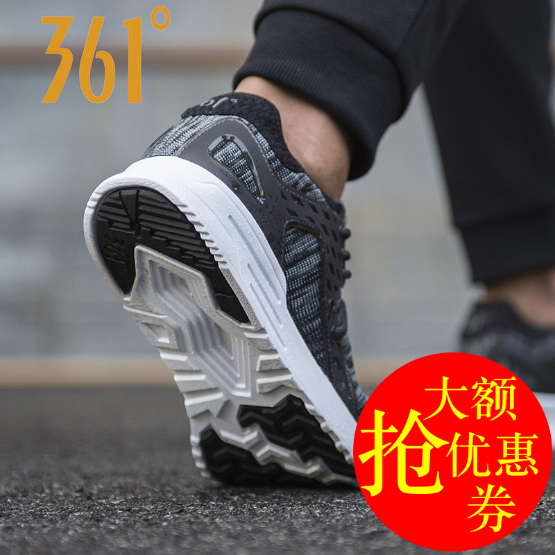 361男鞋运动鞋男秀气跑步鞋2018秋季361度休闲鞋学生韩版跑步鞋