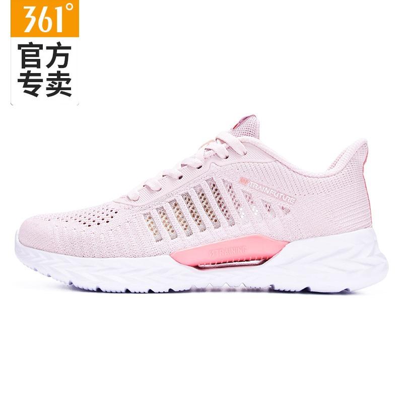Кроссовки для фитнеса Артикул 591340426483