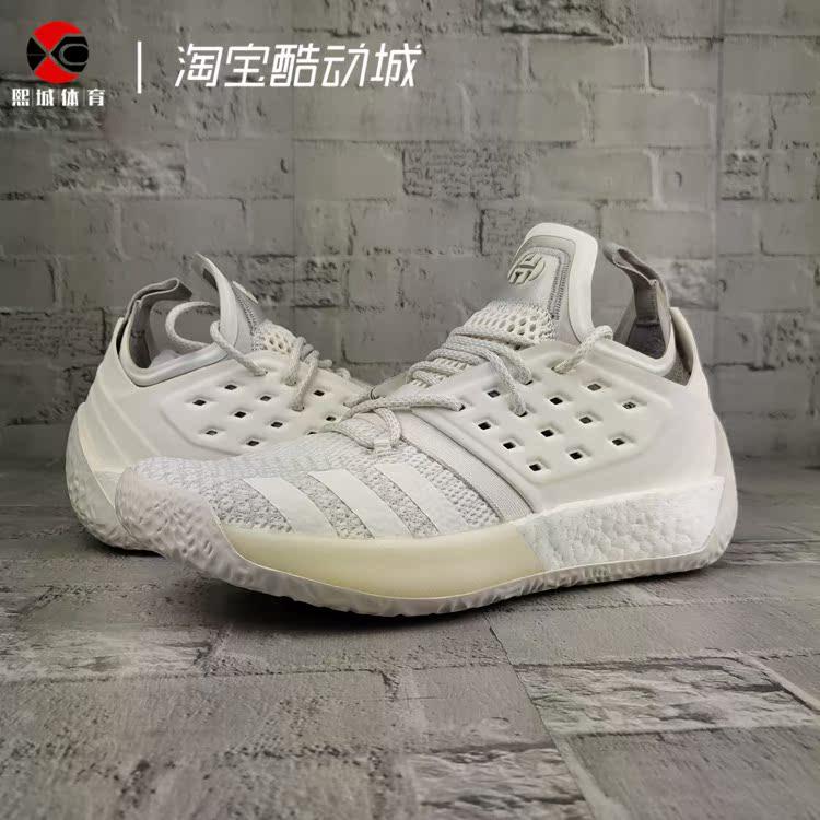 熙城体育Adidas Harden Vol. 2哈登2代男子外场外场篮球鞋 AP9871