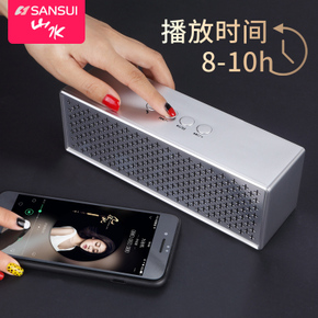 Sansui/山水 T11手机无线蓝牙音箱迷你小音响收音机插卡重低音炮