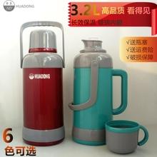 熱水瓶家用玻璃內膽暖瓶大容量開水壺學生用保溫塑料暖壺茶瓶8磅
