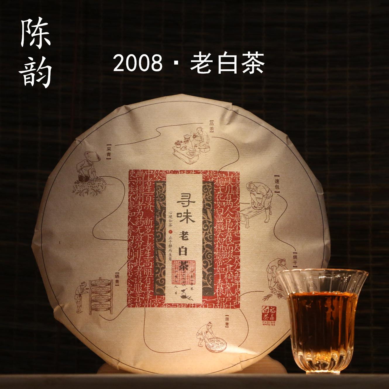 Чай Гонг Мэй Артикул 594100100671