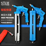 Upper Craftsman Pneumatic Butter Gun High Pressure Continuous Driving Oil Gun Automobile Air Pressure Point Excavator Butter Gun 500C Freight Car