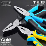 On the wire cutters hardware tools labor-saving tiger pliers pliers multi-function electrician pliers 6 inch 8 inch bolt cutters