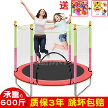 儿童蹦蹦床家用室内小孩弹跳床小型网红蹦蹦床带护网幼儿园跳跳床