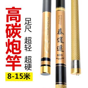日本进口打窝竿特价810/12/13/15米碳素鱼竿超轻超硬长节手竿钓杆