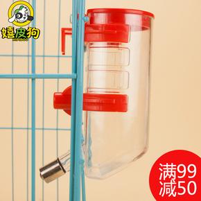悬挂式宠物饮水器饮水机狗狗饮水头水嘴自动喝水器自动喂水饮水壶