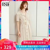 收腰高端气质显瘦法式高腰裙子 OSA欧莎职业连衣裙女夏季2019新款