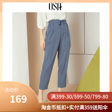 OSA Chiffon Casual Pants Female Autumn 2019 New Loose Straight-barreled Nine-minute Pants with High Waist Drop Sense