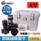 锐玛大号防潮箱 单反相机数码产品摄影器材收纳包密封干燥箱子