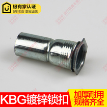 KBG Wire tube 20 Cup comb lock Lock female 25 galvanized JDG32 electric tubing Iron Bottom box accessories direct screwing