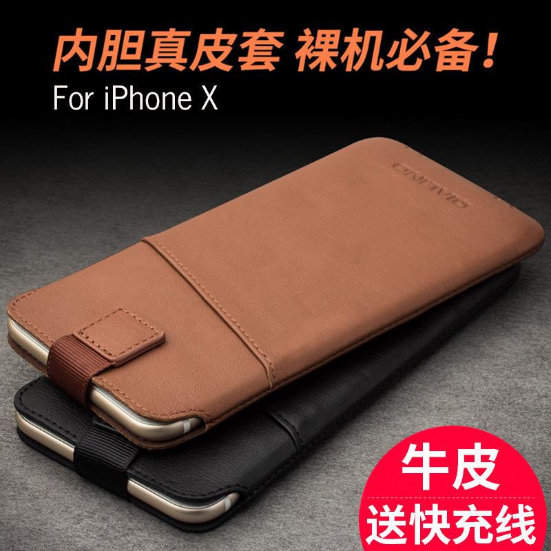 iphoneXS Max手機袋真皮XS蘋果X手機套直插式皮套7plus手機包6S保護套新款8X超薄手機殼男女ipx手工頭層牛皮