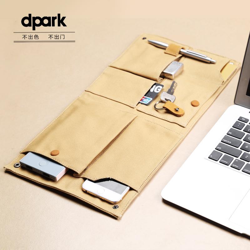 dpark数码收纳包 耳机数据线U盘卡包钥匙整理袋 手机移动电源保护