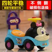 儿童滑行车四轮扭扭车音乐灯光宝宝车小孩溜溜车1-3岁玩具车