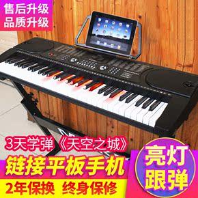 电子琴成人儿童天使初学者入门 幼师教学钢琴键61键学生小